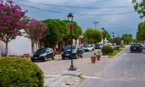 Centro Histórico Los Reartes